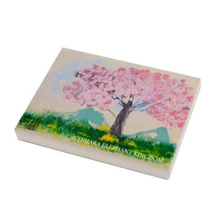 イーゼル ゆめ花が描いた桜