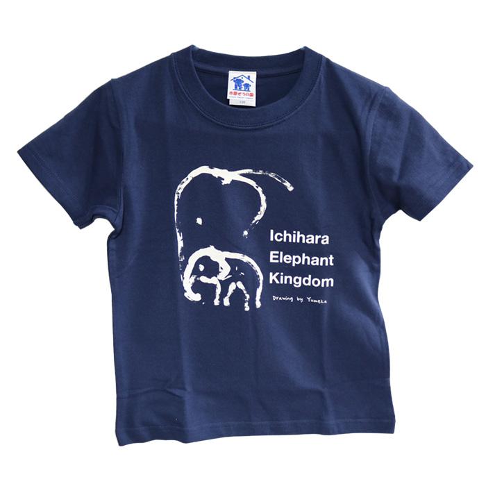 ゆめ花のお絵かき「親子」Tシャツ