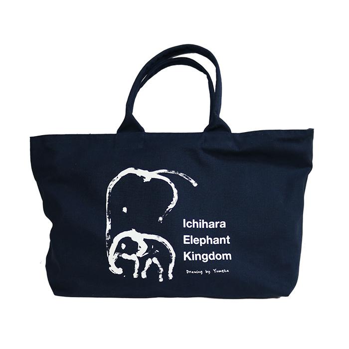 ゆめ花のお絵かき「親子」のジップトートバッグ