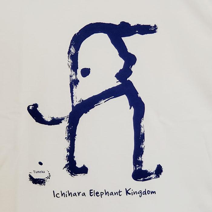 ゆめ花が描いたお父さんの横顔Tシャツ(白)