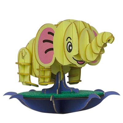 【招待券1枚付き!】オリジナル3Dペーパーパズルセット(ゆらゆら動くエルファ・アジアゾウつくっちゃうぞう)