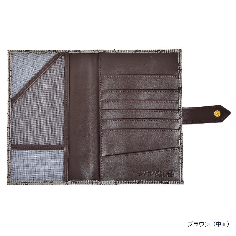 【1冊ご注文】ジパング倶楽部会員手帳セーフティーケース(ユリ・コジマ柄)ブラック