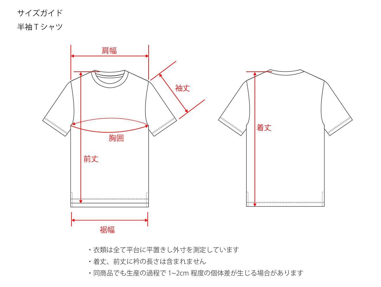 ベーシックTシャツ(ブラック)ma1901053