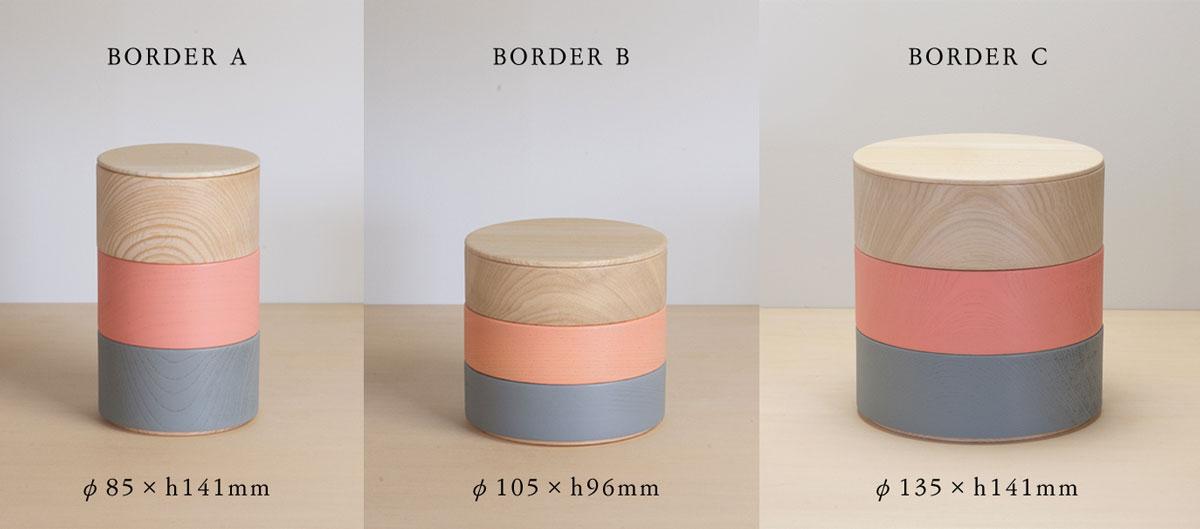 お取り寄せ商品 BORDER B004