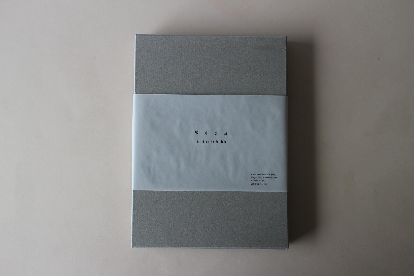 イロイロコハコ / 蝋引き箱 A4size