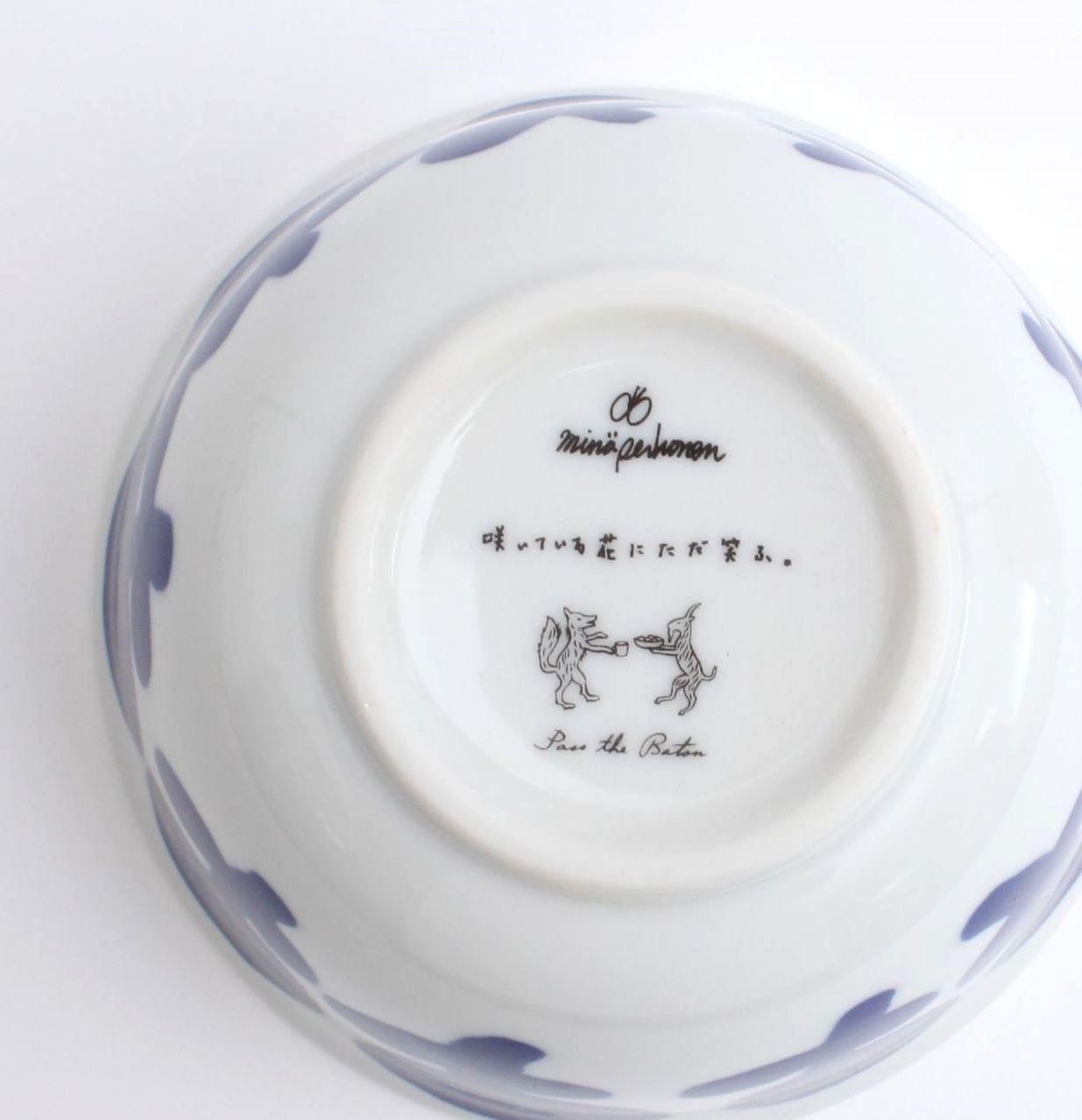 ミナペルホネン Remake tableware Morning Cup