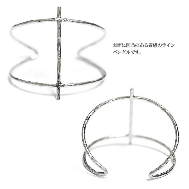 ≪SOKO≫ ソコ<br>ハンマード クロス シルバー バングル Cross Cuff Hammered (Silver)