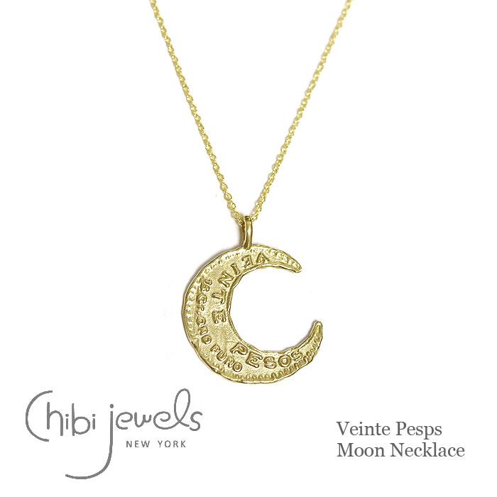 ≪chibi jewels≫ チビジュエルズ<br>メキシコ 20ペソ 金貨 コインネックレス 月 ムーン モチーフ ゴールド ネックレス Veinte Pesos Moon Necklace (Gold)
