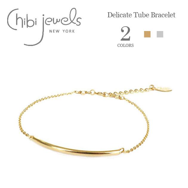 ≪chibi jewels≫ チビジュエルズ<br>全2色 デリケート チューブ ブレスレット Delicate Tube Bracelet (Gold/Silver)