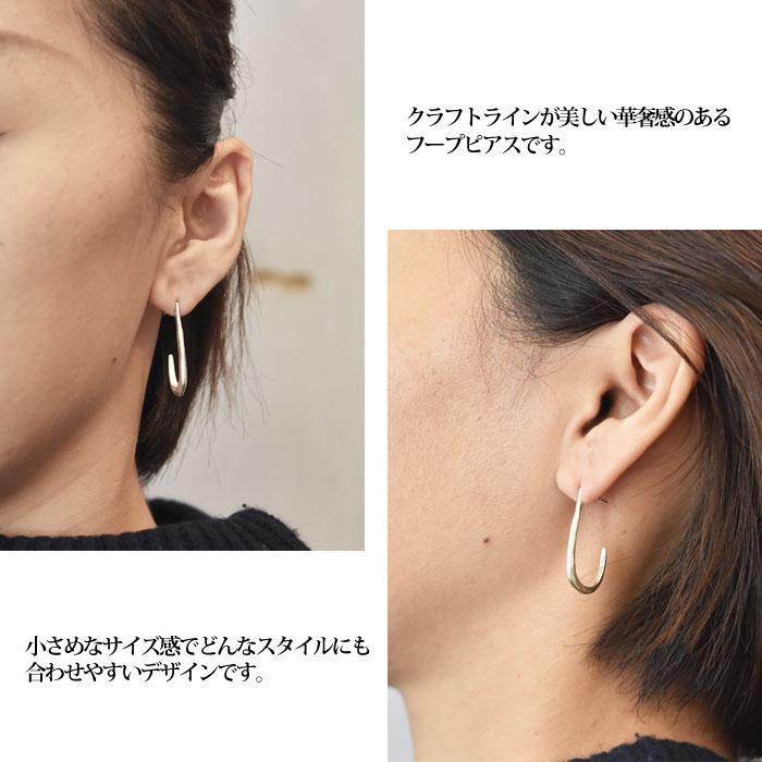 ≪chibi jewels≫ チビジュエルズ<br>クラフト 歪み シルバー フープピアス Reverse Hoop Earrings (Silver)