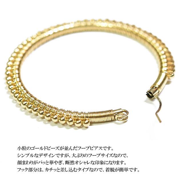 ≪viv & ingrid≫ ヴィヴ&イングリッド<br>ゴールド ラップ フープ ピアス Lサイズ Wrap Hoop Earrings Large (Gold)