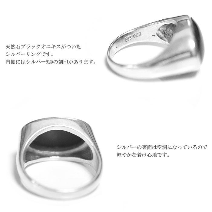 ≪PEYOTE BIRD DESIGNS≫ ペヨテバード・デザイン<br>天然石 オニキス オーバル サークル ラウンド ブラック シルバー リング SV925 Onyx Ring (Silver)