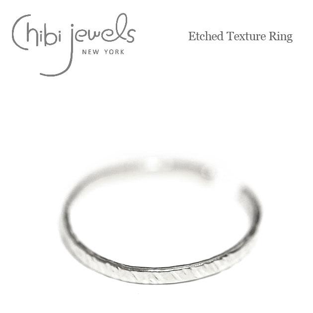≪chibi jewels≫ チビジュエルズ<br>シンプル C型 シルバーリング Hammered Texture Ring (Silver)